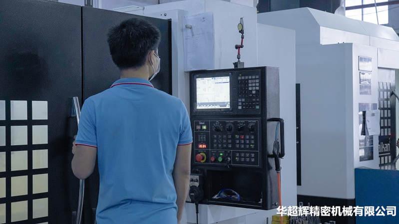 数控CNC加工